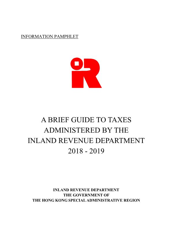 A Brief Guide to Taxes Administered by the Inland Revenue Department