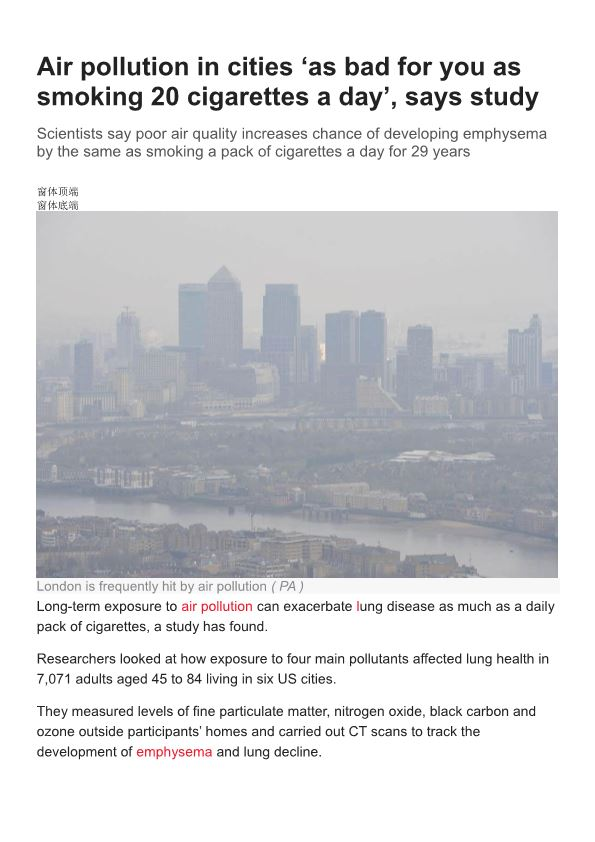 Air Pollution in Cities 'As Bad for You As Smoking 20 Cigarettes a Day'