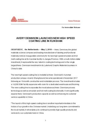 Avery Dennison Launches New High Speed Coating Line in Kunshan