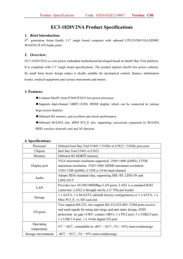 EC3-1820V2NA Product Specifications