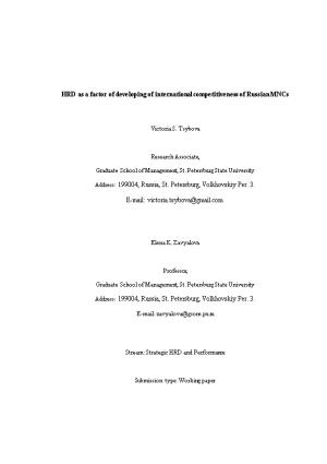 HRD Practices in Innovatively-Active Companies: Evidence from Russia