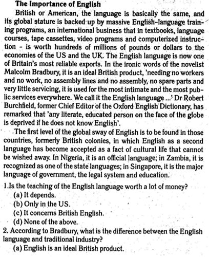 About гдз english language took the it