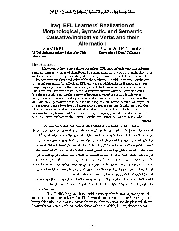 Iraqi EFL Learners Realization of Morphological, Syntactic, and Semantic Causative/Inchoative