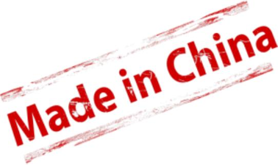 Made in China 300x178 png