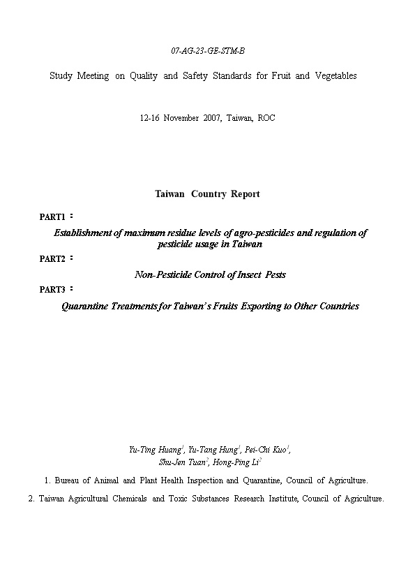 Management and Regulation of Agrochemical Residues and Heavy Metals in Food for Improving