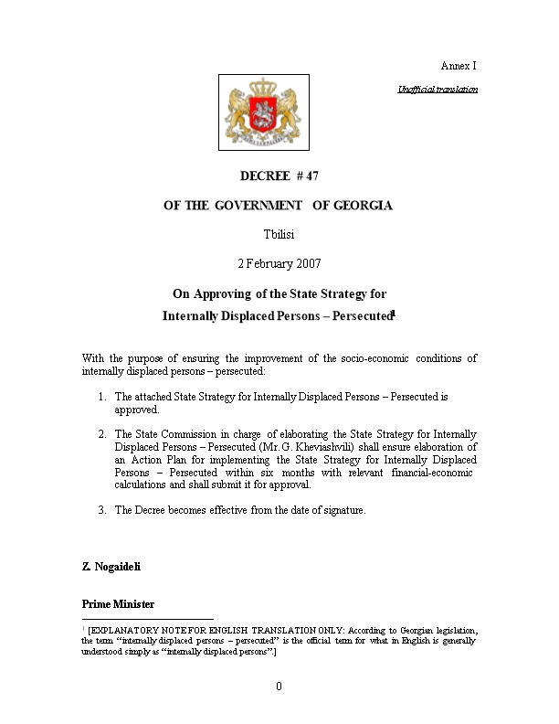On Approving of the State Strategy For