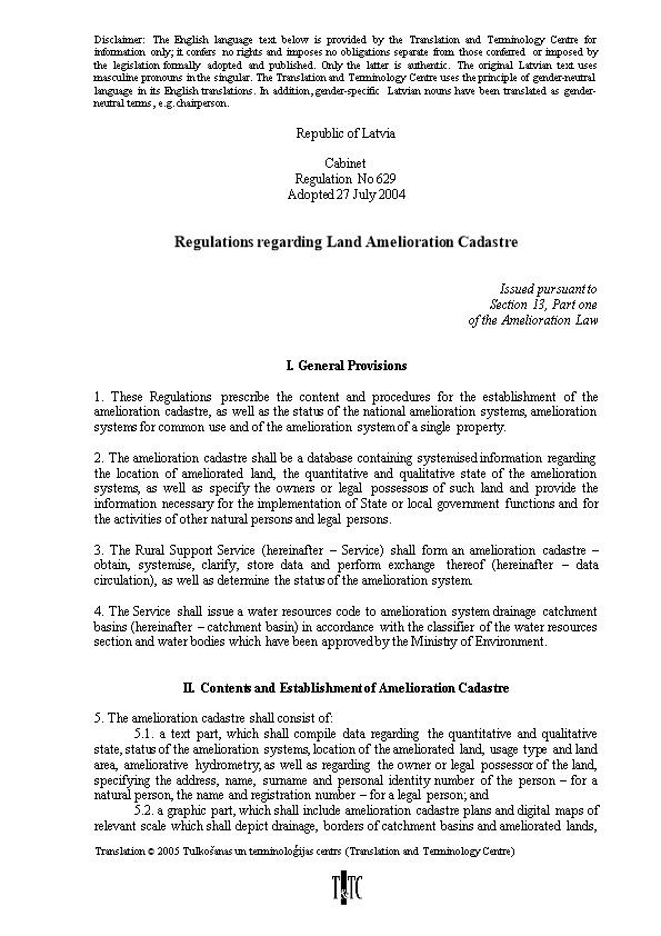 Regulations Regarding Land Amelioration Cadastre