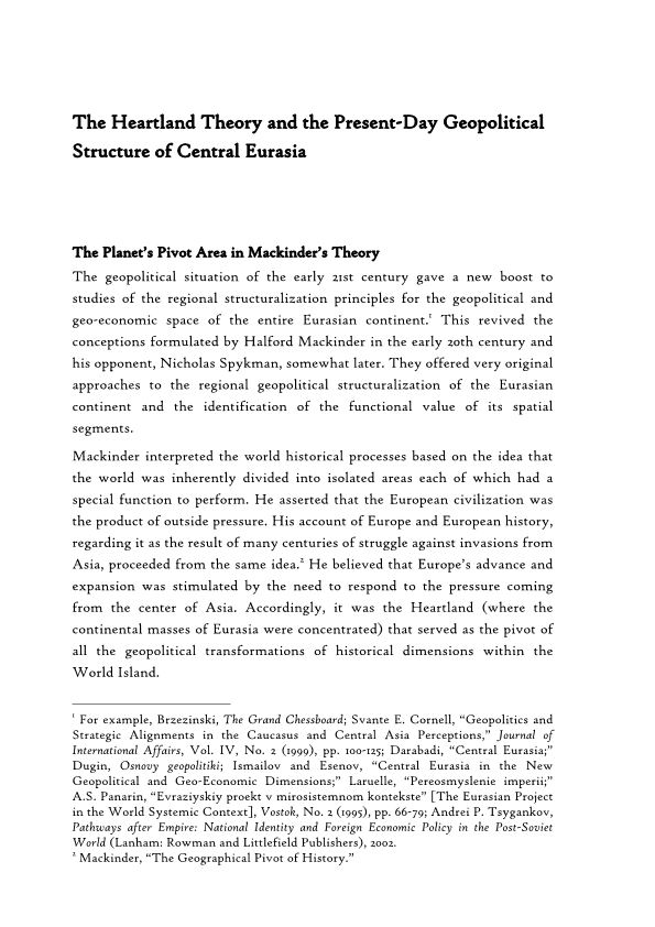 The Heartland Theory and the Present-Day Geopolitical Structure of Central Eurasia