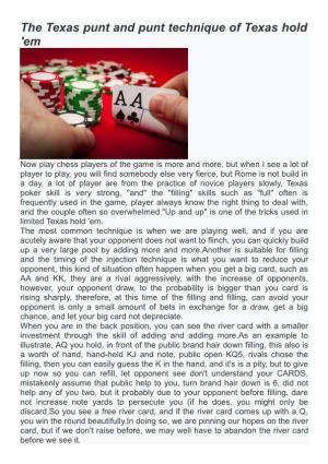 The Texas Punt and Punt Technique of Texas Hold 'Em