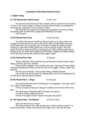 Translations of Short Short Stories (4) and (5)